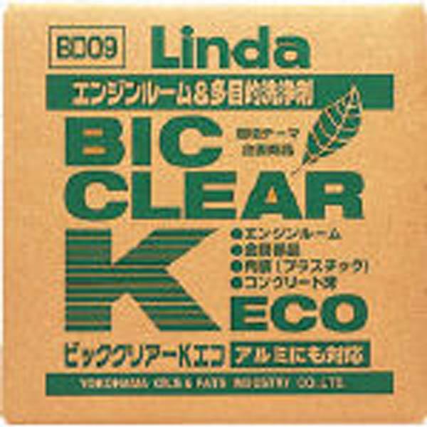 【CAINZ DASH】Linda ビッククリアーK・ECO