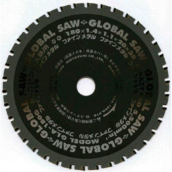 【CAINZ DASH】モトユキ 鉄・ステンレス兼用