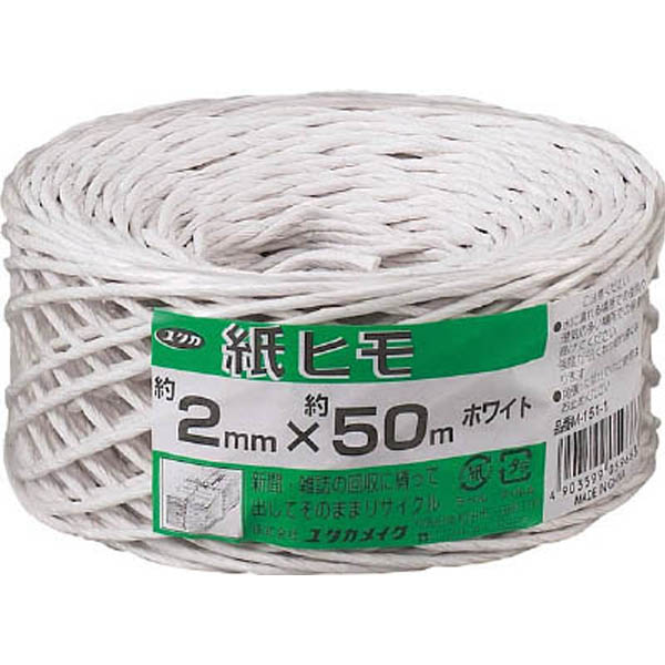 ユタカメイク ユタカ 荷造り紐 紙ヒモ #10(約2mm)×約50m ホワイト 1セット(6巻) 342ー0752
