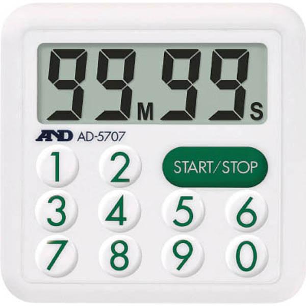 【CAINZ DASH】A&D 防滴100分間タイマー