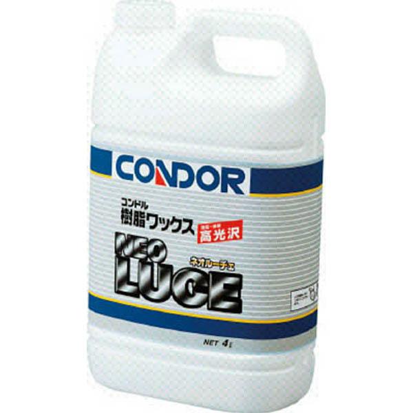 【CAINZ DASH】コンドル (ワックス)樹脂ワツクス ネオルーチェ 4L
