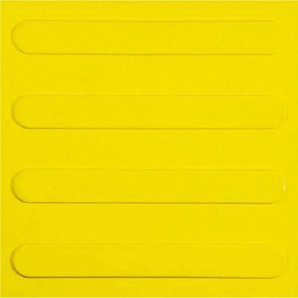 【CAINZ DASH】光 点字マット 誘導タイプ 300角