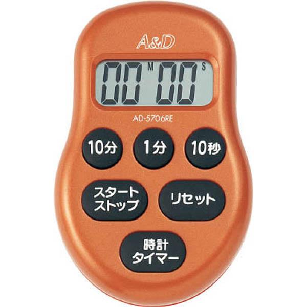 【CAINZ DASH】A&D デジタルタイマー赤