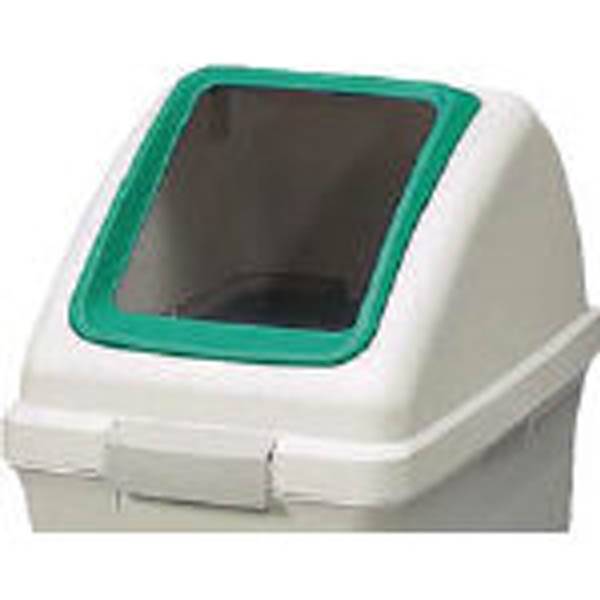 【CAINZ DASH】コンドル (屋内用屑入)リサイクルトラッシュ ECO−70(角穴蓋)緑