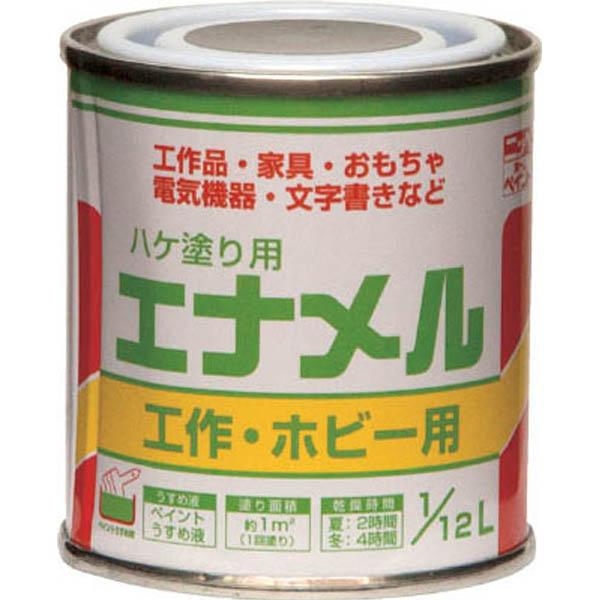【CAINZ DASH】ニッぺ 油性ハケ塗り用 エナメル 1/12L 銀