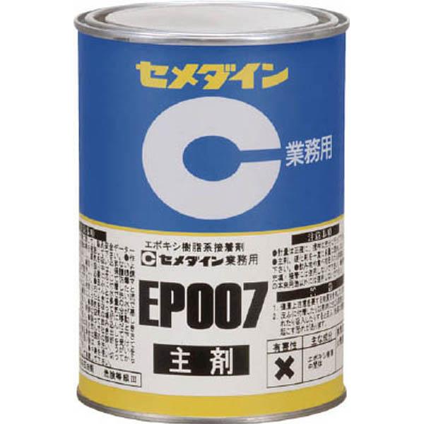 【CAINZ DASH】セメダイン EP007主剤 500g AP−180