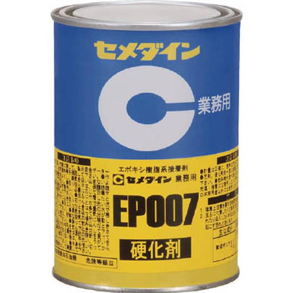 【CAINZ DASH】セメダイン EP007硬化剤 500g AP−181