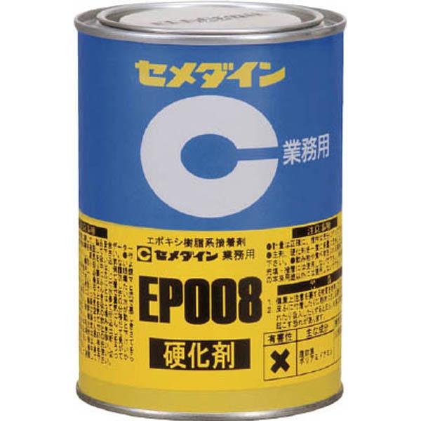 【CAINZ DASH】セメダイン EP008硬化剤 500g AP−183