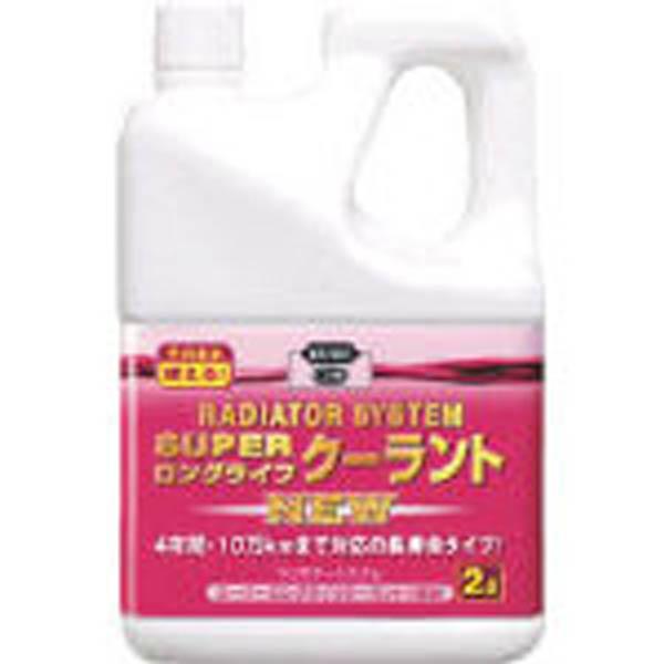 【CAINZ DASH】KURE ラジエターシステム スーパーロングライフクーラント ニュウ (ピンク)