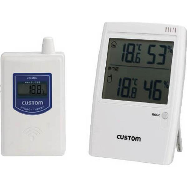 【CAINZ DASH】カスタム 無線温湿度モニター