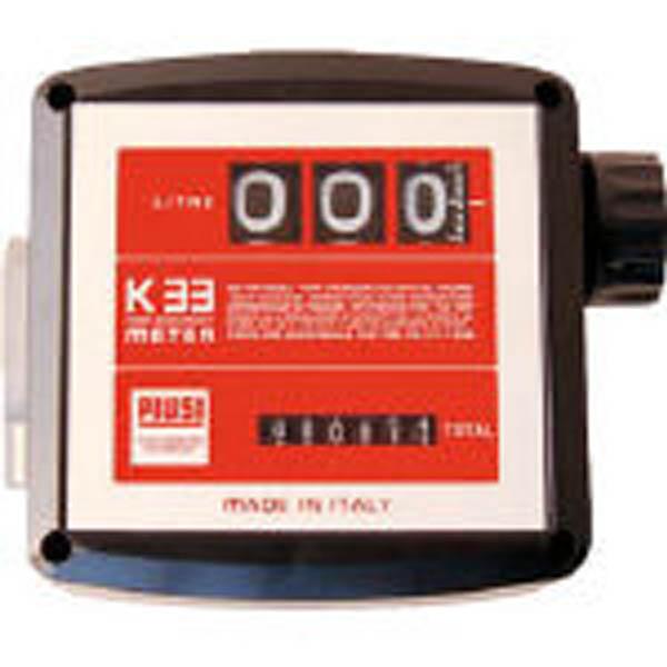 【CAINZ DASH】アクアシステム 灯油・軽油用 大型流量計 (接続G1)