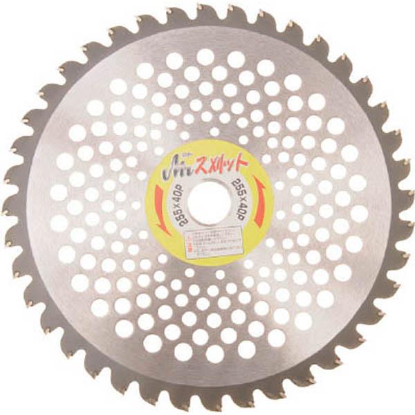 【CAINZ DASH】アイウッド 刈払機用チップソー Mr.ス刈ット 255X40P 1組(PK)2枚