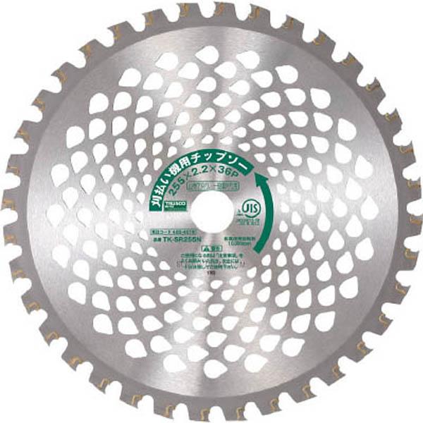【CAINZ DASH】TRUSCO 刈払機用チップソー 山林下刈り兼用 Φ255X25.4X36P