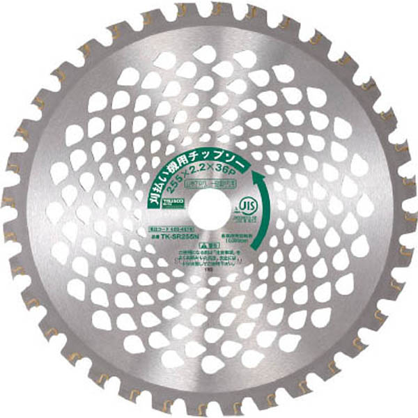 【CAINZ DASH】TRUSCO 刈払機用チップソー 山林下刈り兼用 Φ230X25.4X32P