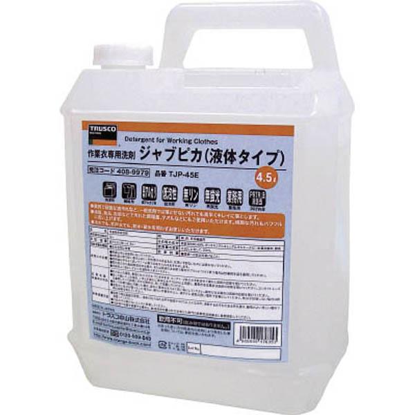 【CAINZ DASH】TRUSCO 作業衣専用洗剤ジャブピカ(液体タイプ)
