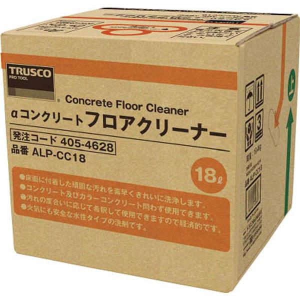 【CAINZ DASH】TRUSCO αコンクリートフロアクリーナー 18L