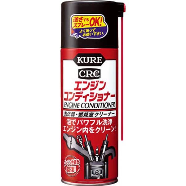 KURE  エンジンコンディショナー 380ml