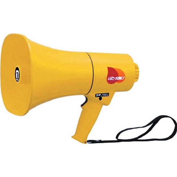【CAINZ DASH】ノボル レイニーメガホン15W 防水仕様 ホイッスル音付き(電池別売)