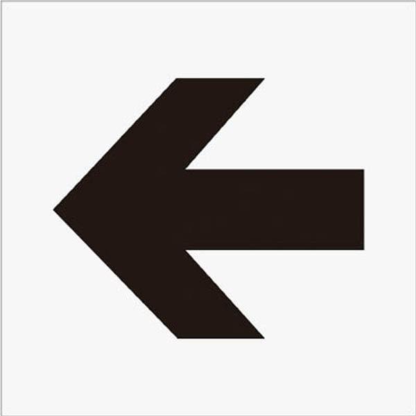 【CAINZ DASH】IM ステンシル 矢印(大) 文字サイズ225×270mm