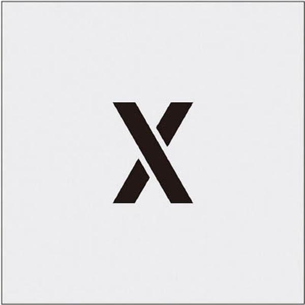 【CAINZ DASH】IM ステンシル X 文字サイズ50×40mm