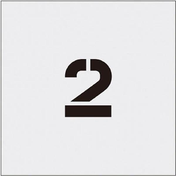 【CAINZ DASH】IM ステンシル 2 文字サイズ50×40mm