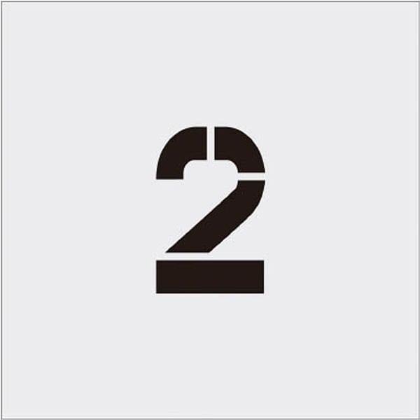 【CAINZ DASH】IM ステンシル 2 文字サイズ100×65mm