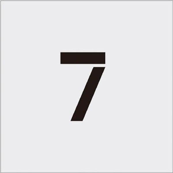 【CAINZ DASH】IM ステンシル 7 文字サイズ100×65mm