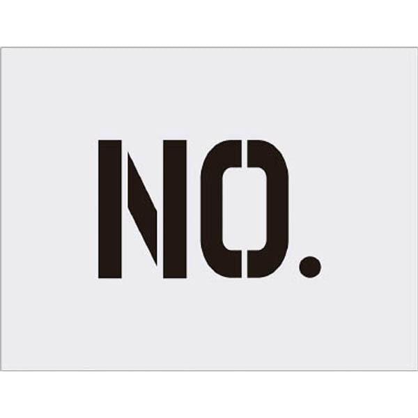 【CAINZ DASH】IM ステンシル NO. 文字サイズ150×95mm