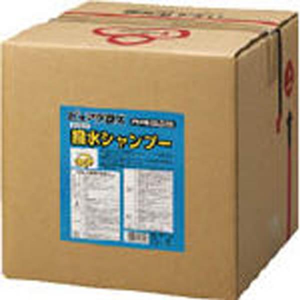 【CAINZ DASH】モクケン ピュアグロス撥水シャンプー(18L)