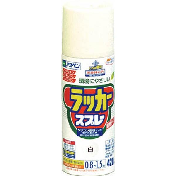 アスペン ラッカースプレー 420ml 白