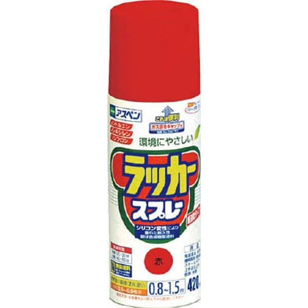 アスペン ラッカースプレー 420ml 赤