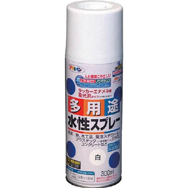 水性多用途スプレー 300ml 白