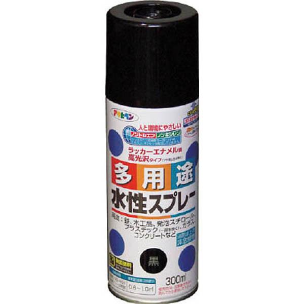 水性多用途スプレー 300ml 黒