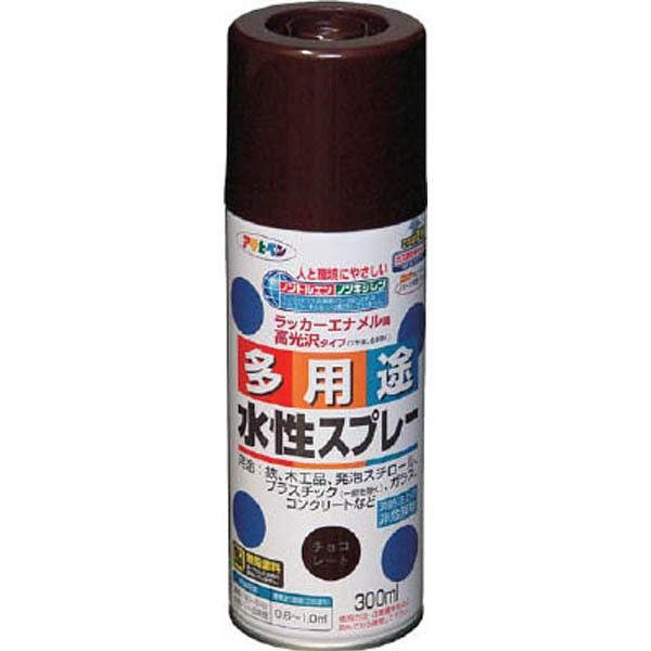 水性多用途スプレー 300ml チョコレート色