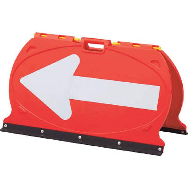 【CAINZ DASH】緑十字 方向矢印板 赤/白反射矢印 500×900mm 折りたたみ式 ABS樹脂