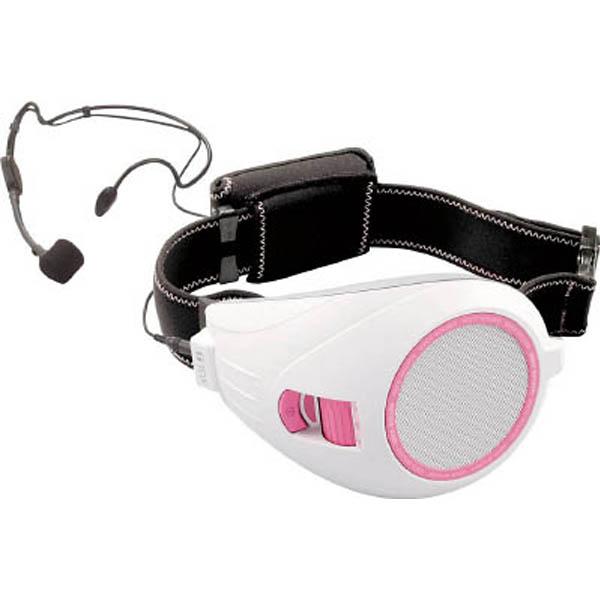 【CAINZ DASH】TOA ハンズフリー拡声器(ピンク)