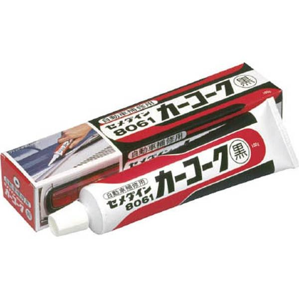 【CAINZ DASH】セメダイン カーコーク 100g HJ−010