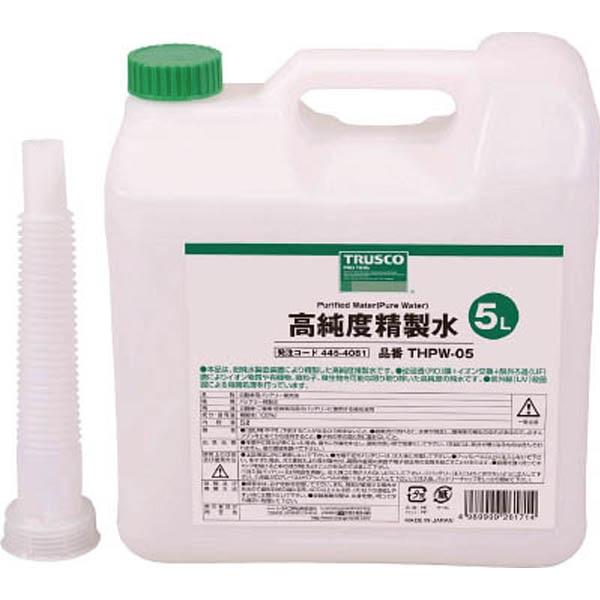 【CAINZ DASH】TRUSCO 高純度精製水 5L