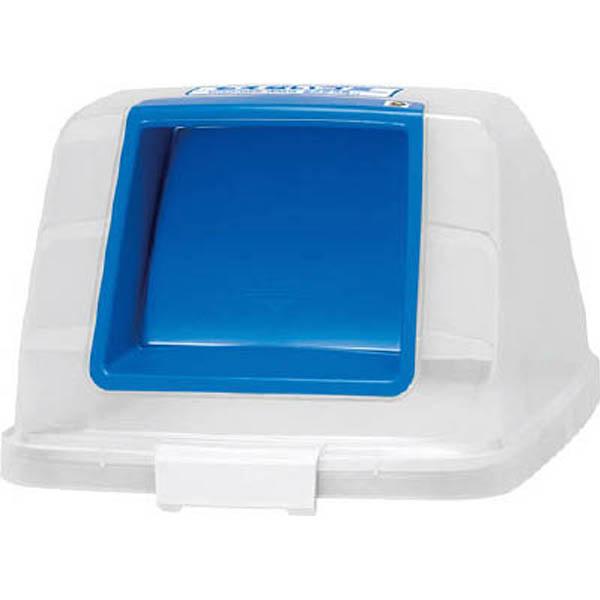 【CAINZ DASH】アロン 分別ペールCN90 プッシュフタ もえない ブルー