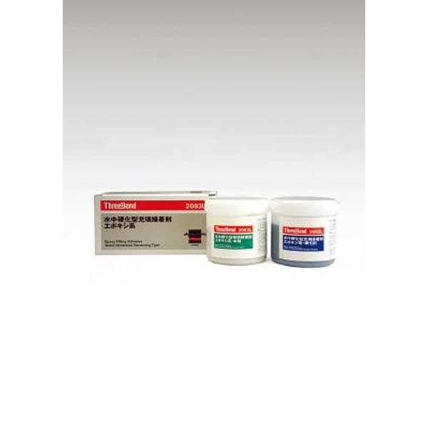 【CAINZ DASH】スリーボンド 補修用接着剤 TB2083L 1kgセット 水中硬化