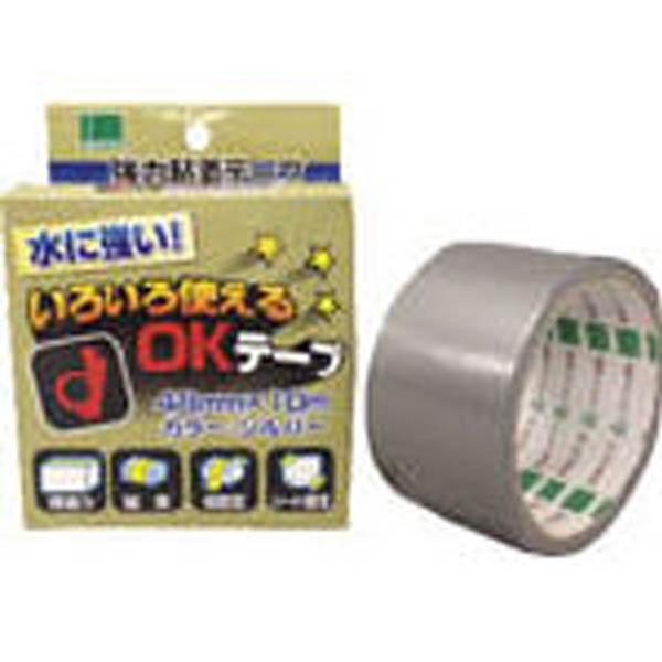 いろいろ使えるOKテープ 48mmx10m