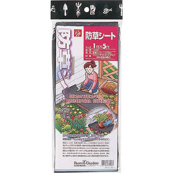 【CAINZ DASH】GS 防草シート