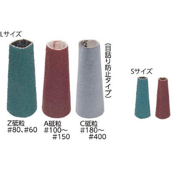 【CAINZ DASH】マイン とんがりキャップ S (50個入)