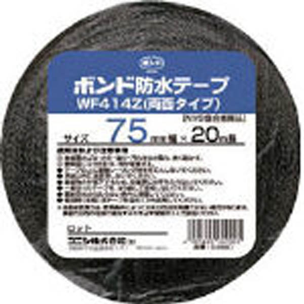 【CAINZ DASH】コニシ 建築用ブチルゴム系防水テープ WF414Z−75 75mm×20m