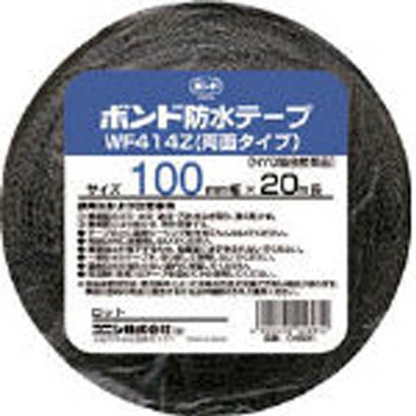 【CAINZ DASH】コニシ 建築用ブチルゴム系防水テープ WF414Z−100 100mm×20m