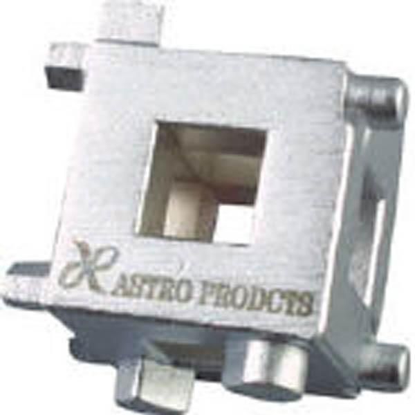 【CAINZ DASH】アストロプロダクツ ブレーキピストンキューブ