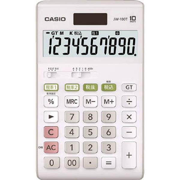 【CAINZ DASH】カシオ W税率電卓(ジャストタイプ)