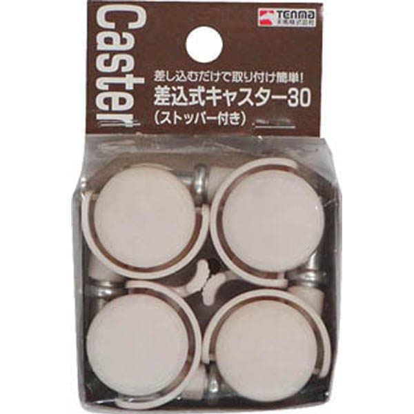 【CAINZ DASH】TENMA 差込式キャスター30(ストッパー付)4個入り CAP