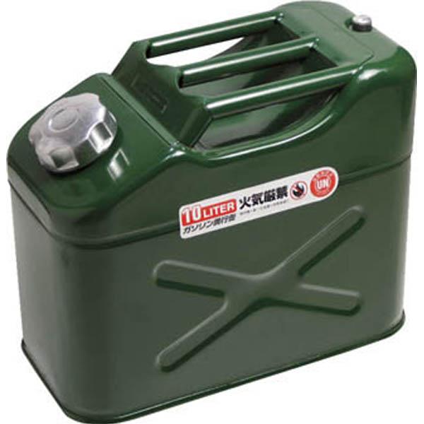 【CAINZ DASH】アストロプロダクツ ガソリン携行缶 10L