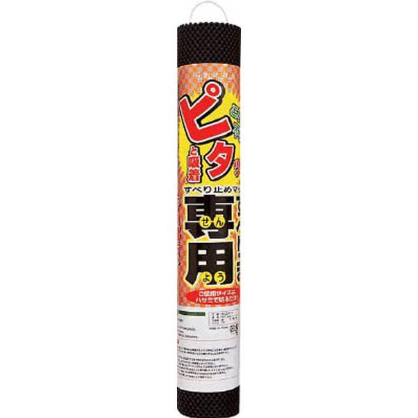 【CAINZ DASH】リングスター すべりま専用2S−450ブラック